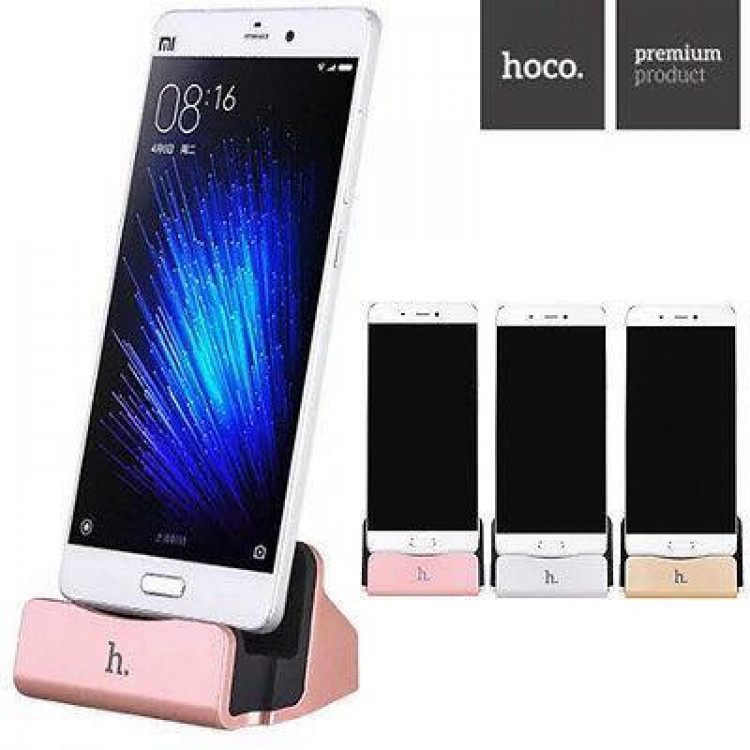 Hoco Android Charging Dock - 9777300 - MVR 300.00
